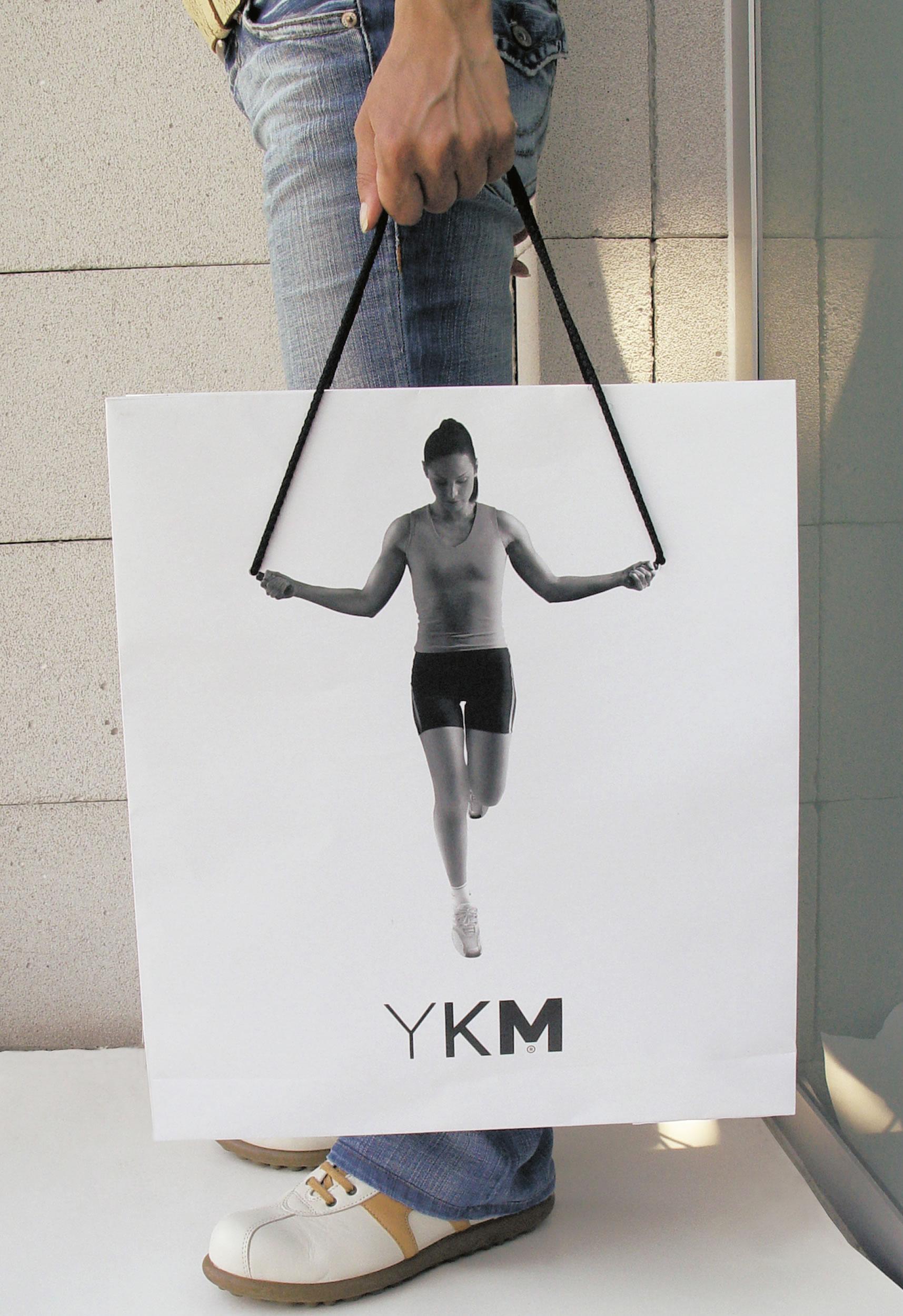 Jump Rope Shopping Bag